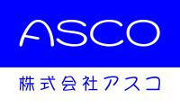 株式会社 アスコ